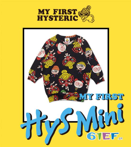 Hysteric mini童装 带来更多时尚更多潮酷