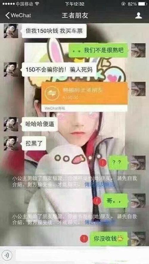 女的把你打造成杨超越 男的打造成蔡徐坤!!!