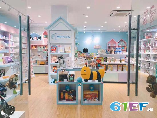 好消息 milk family山东台州大润发店开业大吉!