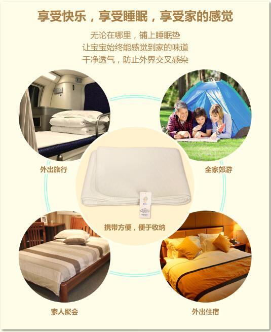 便携式新型睡眠垫 你为宝宝准备了吗?