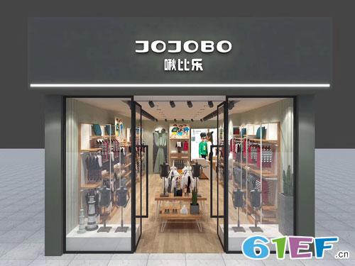热烈祝贺啾比乐贵州金沙+山西晋城店签约成功!