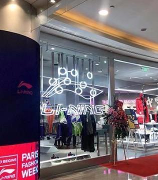 上海首间中国李宁时尚店落户上海来福士广场