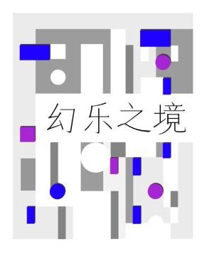 mocodémoco童装2019秋&羽绒新品发布会即将开启