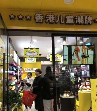 热烈祝贺KIDS.ING童鞋品牌连签四店 撒花庆祝!