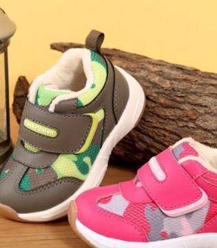 保暖舒适潮童棉鞋 轻松对抗寒冷天气
