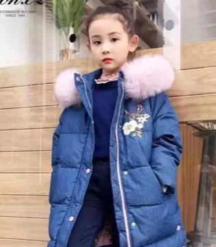 柏惠信子龙8国际娱乐官网 超懂你的羽绒时尚!