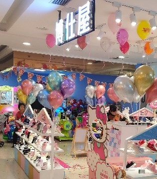 Snoopy  Hello Kitty博仕屋童品集成店开业大吉