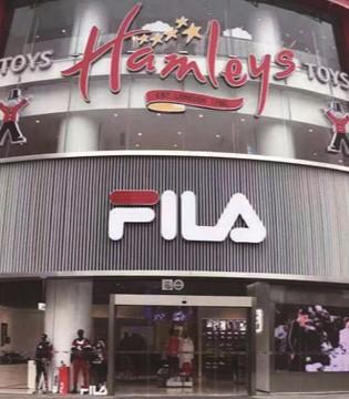 FILA想要进军奢侈品市场 FILA Fjord明年一月亮相