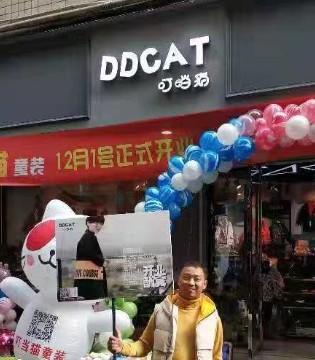 开店喜讯:热烈祝贺叮当猫潮童品牌12月1号盛大开业!