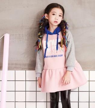 让小神童给孩子穿上一件美美的衣服吧!