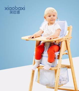 家长选购婴儿餐椅的时候 要注意哪些细节?