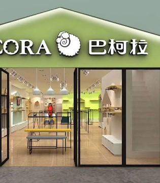 喜讯!祝贺巴柯拉童装120平米专卖店盛大开业!
