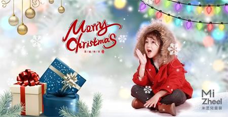 米芝儿 这个圣诞 你的Christmas Gift就是要闪耀全场
