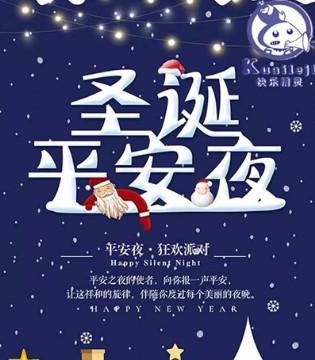 快乐精灵童装祝您圣诞乐开怀 四季健康!