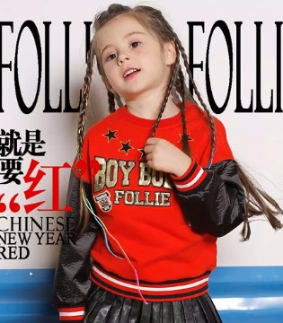 Folli Follie12月七店开业 喜迎双旦!