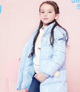 杰米熊童装 时尚又潮酷的冬装来袭