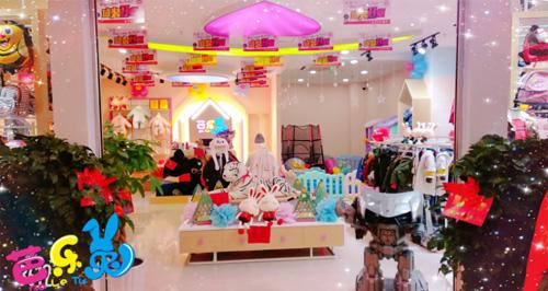 热烈庆祝杨女士芭乐兔童装加盟店隆重开业