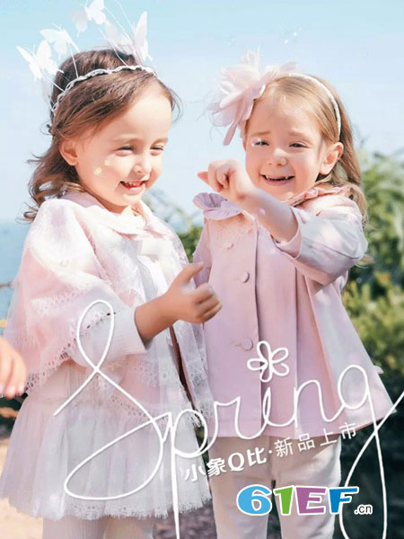 小象Q比童装:一种让孩子优雅成长的生活方式