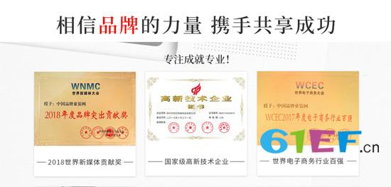 恭贺品牌童装网荣获2018年度中国十大电子商务企业大奖