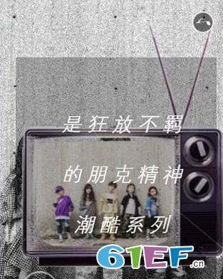 贝尚bebe story2019秋冬新品发布会即将开启