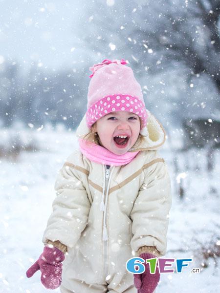 佳节来袭 快乐精灵助您元旦快乐!