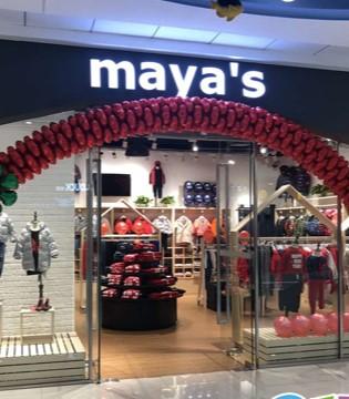 祝贺maya's广州新塘万达广场店开业大吉!