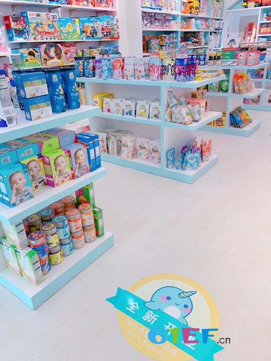新年首次喜讯 Milk family黑龙江佳木斯开业大吉