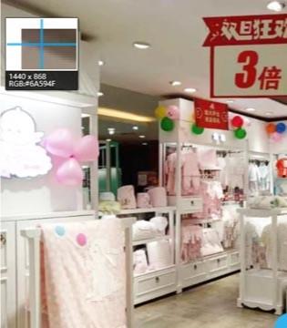 好消息 丑丑婴幼深圳民治天虹店开业啦!