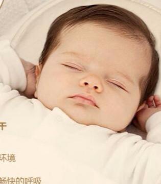 澳贝儿 宝宝自己的枕头 从新生儿到幼儿园