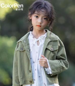 ColorPen彩色笔2019春装上市|新款配新年