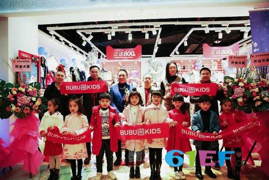 布布发现童装品牌广州白云区店开业大吉!