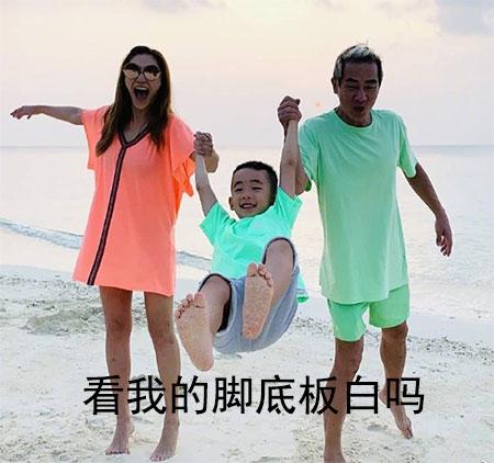 陈小春应采儿jasper黑成啥样了 荧光棒家族出动~~