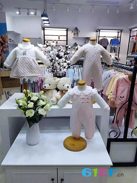 卡拉贝熊广东省清远市清城区新店开业大吉