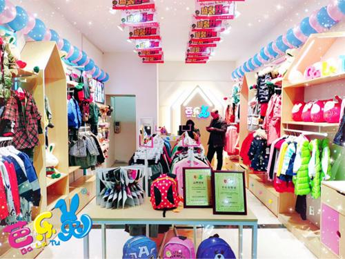芭乐兔童装专卖店即将开业 预祝白女士开业大吉!