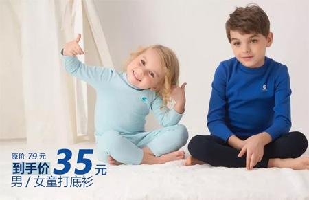 铅笔俱乐部微商城 新年开门红 限时秒杀进行中!
