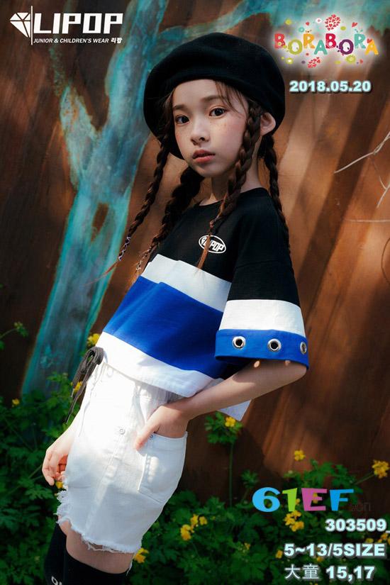 拉酷儿童装 热爱的时尚的你该选择它