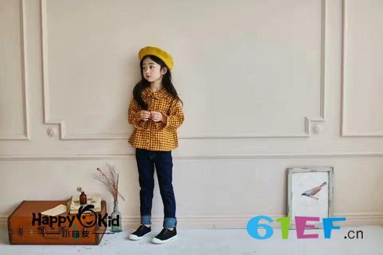 小嗨皮童装 时尚是不能缺少的一部分