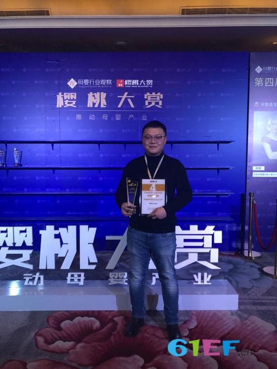 撒花庆祝 MilkFamily获得2018最具成长力企业大奖