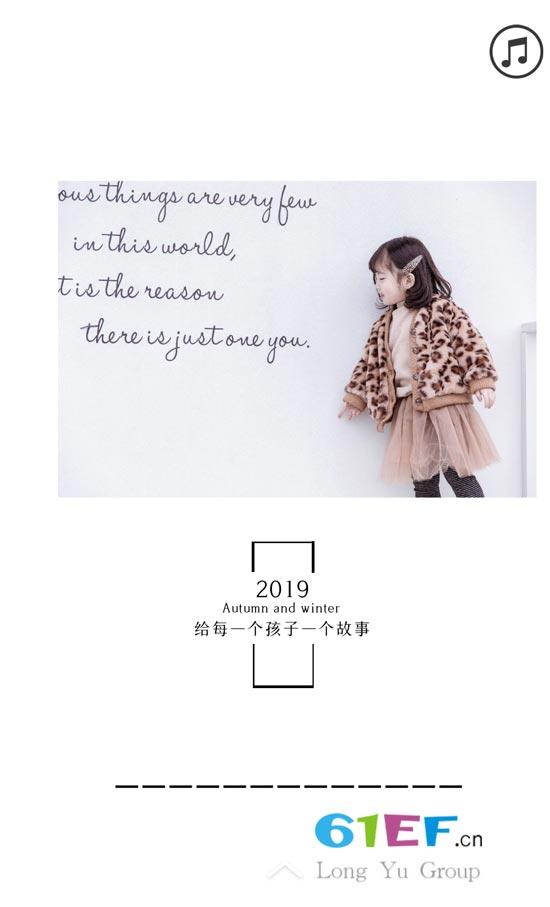 Duolala多啦啦&7M&牛小图童装2019秋冬订货会啦