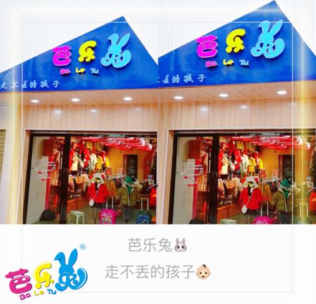 恭喜胡女士芭乐兔重庆时时彩注册送38元店火爆开业