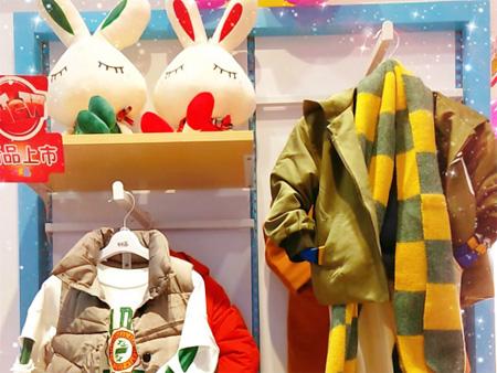 恭祝倪先生芭乐兔童装加盟店 开业大吉财源滚滚