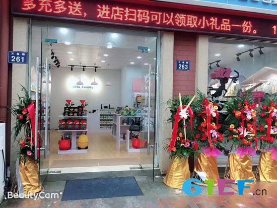 Milk family宁波鄞州店盛大开业 可喜可贺!