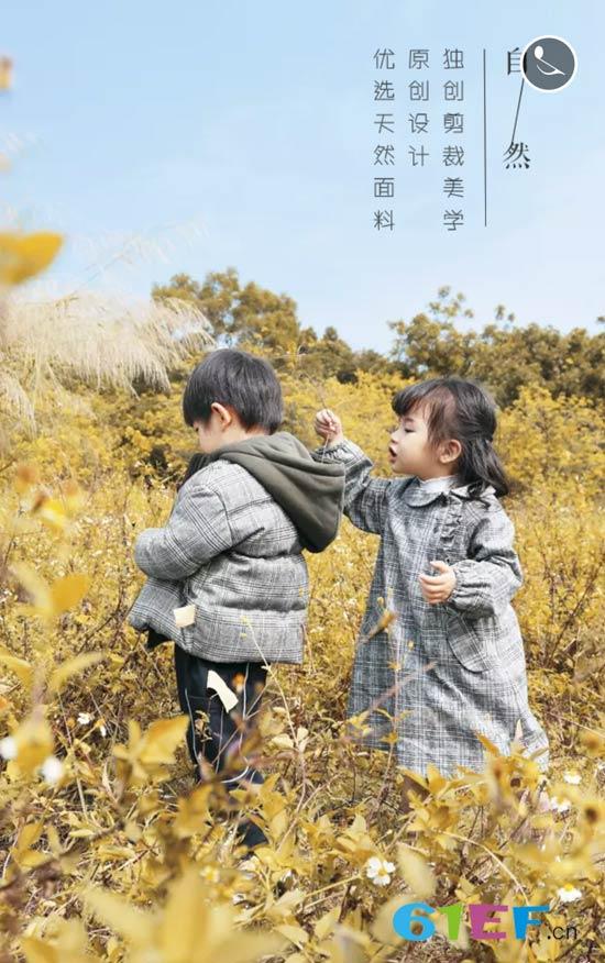 伊琴洛思2019秋+羽绒订货会杭州站即将开启