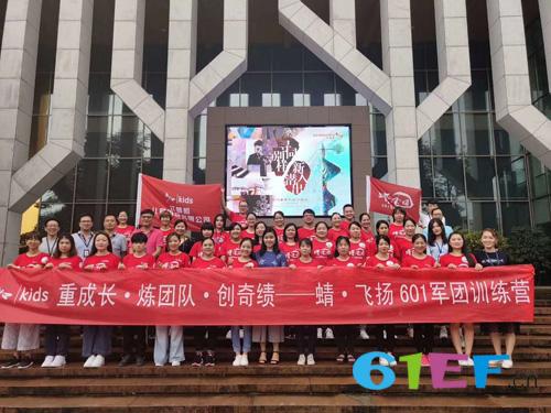 红蜻蜓儿童祝祖国盛世宏图 祝全国人民诸事顺遂!