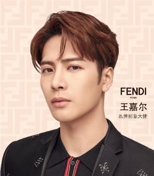 意大利奢侈品牌Fendi宣布王嘉尔为中国品牌形象大使