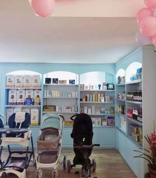 热烈庆祝Milk family盐城滨海店盛大开业