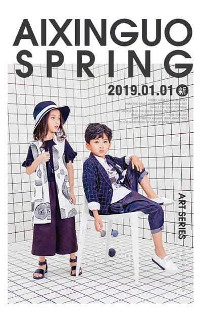 AIXINGUO爱心果 2019春季新品上市