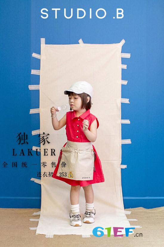 拉酷儿童装品牌 十分期待你的到来