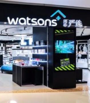 """双向赋能 """"Watsons+网易严选""""落地广州"""