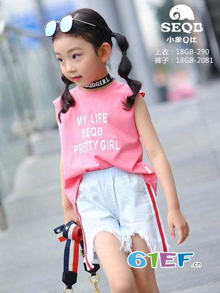 小象Q比童装品牌 要进军童装市场就该选它